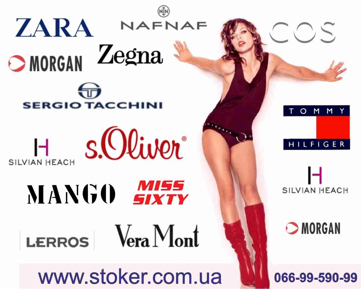 6323ecd6 Купить индия Сток одежды, секонд хенд Украина цена Киев заказать в ...