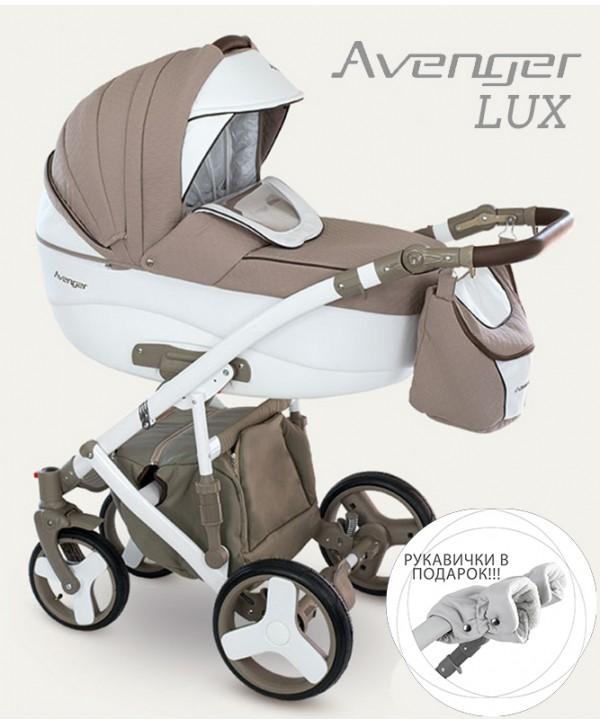 Универсальная коляска Camarelo Avenger Luxe