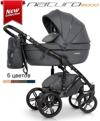Цена Универсальная коляска 2 в 1 Riko Naturo Ecco