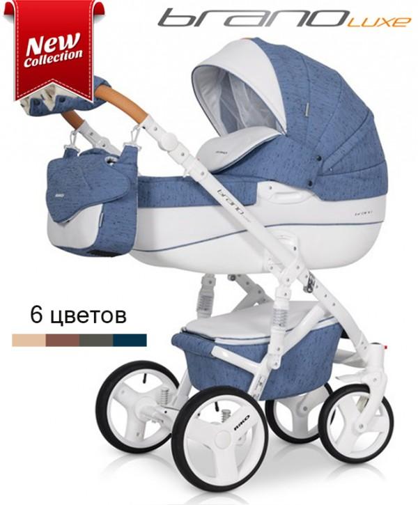 Цена Универсальная коляска 2 в 1 Riko Brano Luxe