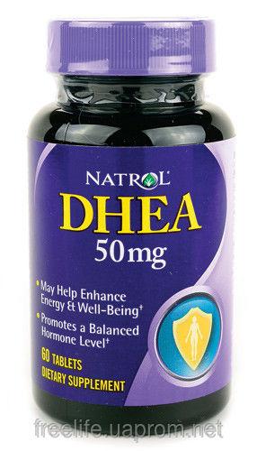 Купить Дгэа, DHEA, капсулы для быстрого похудения, снижения веса из США цена