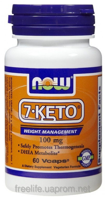 Цена Жиросжигатель 7-Keto 100 мг