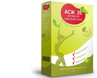 Препарат для похудения АСЖ 35 цена Украина недорого в Киеве
