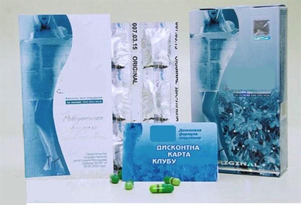 Капсулы для похудения Лида (Аптечный старый состав проверенный оригинал) фото видео изображение