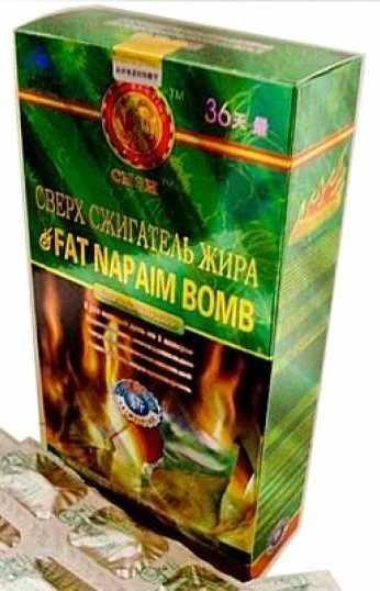 Купить СУПЕРсжигатель жира Бомба Зеленая цена