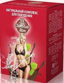 Цена Сhokolate Slim горячий шоколад для похудения (100 г)