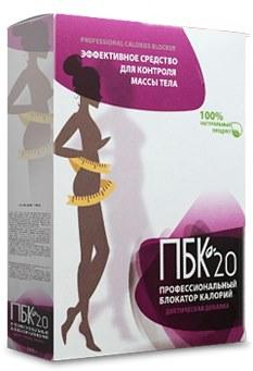 Цена Профессиональный блокатор калорий ПБК-20