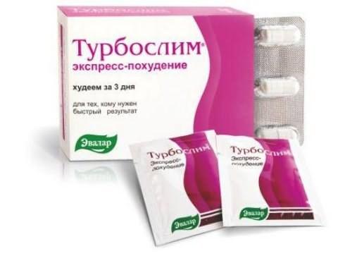 Турбослим Экспресс-похудение 18 капсул и 3 пакетика напитка фото видео изображение