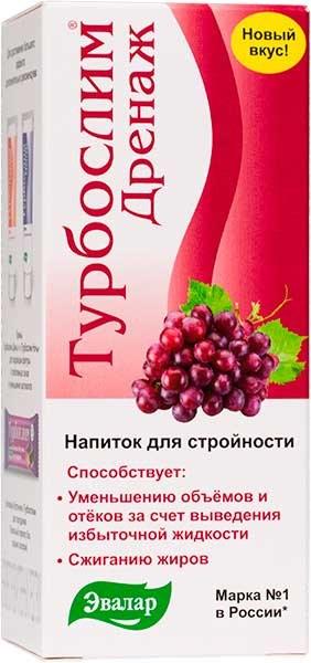 Эвалар Турбослим дренаж экстракт Жидкий напиток 100 мл фото видео изображение