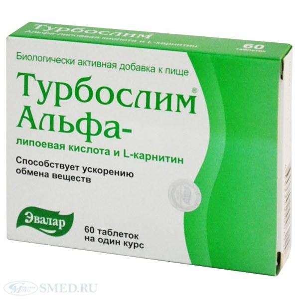 Турбослим Альфа-липоевая кислота и L-карнитин_60 таблеток фото видео изображение