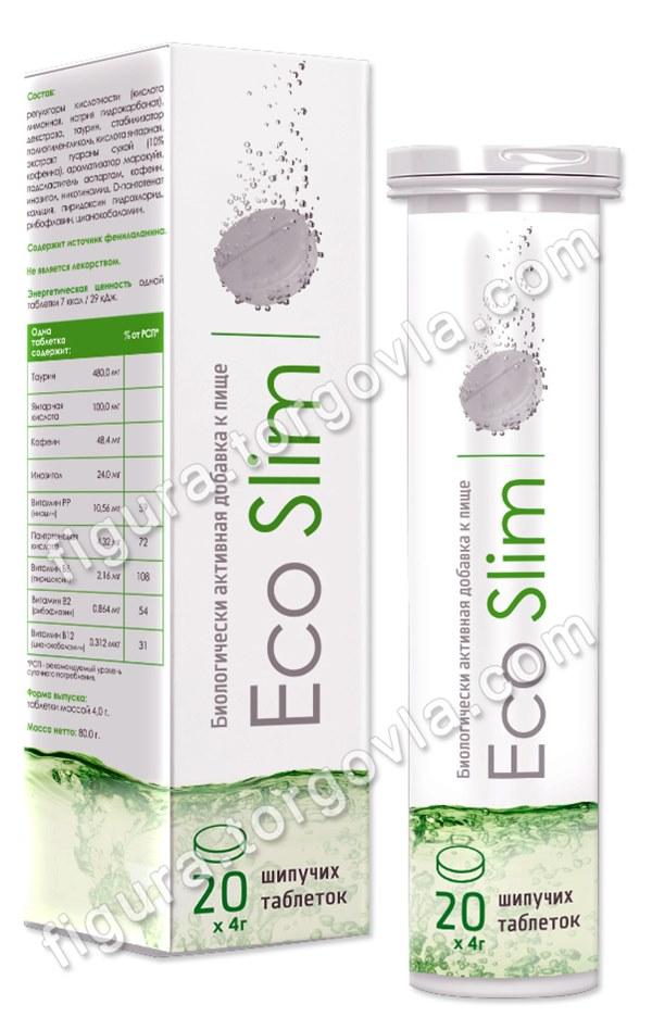 Цена Натуральное средство для похудения Eco Slim