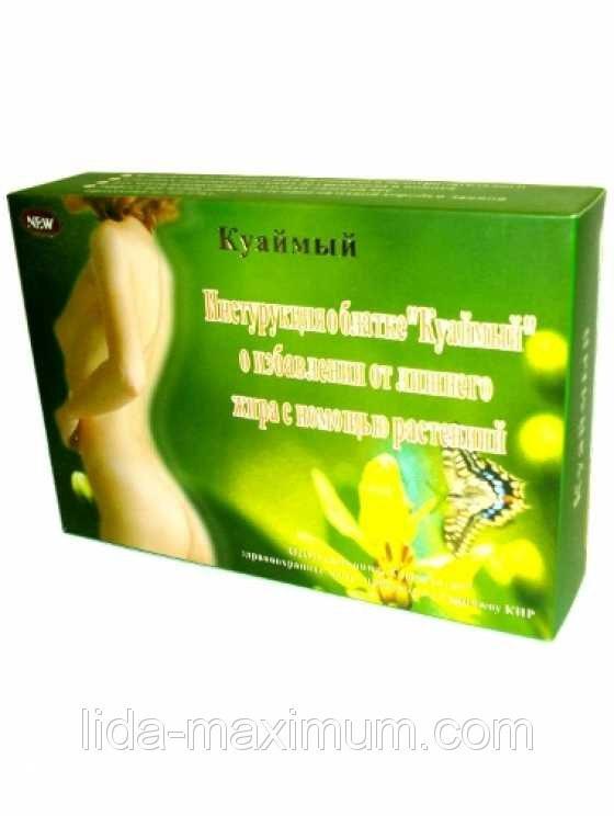 Цена Kuaymy Куаймый с зелёными растениями - капсулы для похудения