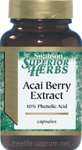 Капсулы для похудения с ягодами Acai, старый состав 100% оригинал из США