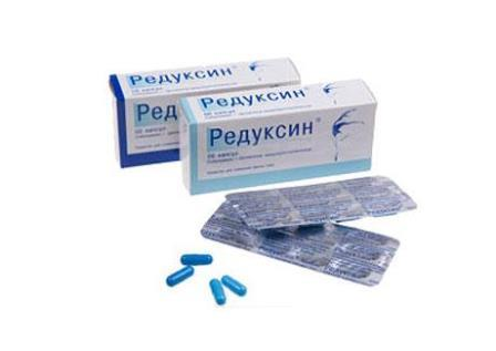 Купить Редуксин 15 мг аптека цена
