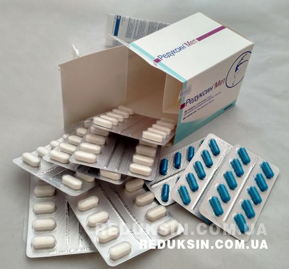 Редуксин Мет 15 мг 30 капсул 60 таблеток - препарат от диабета сахарного фото видео изображение