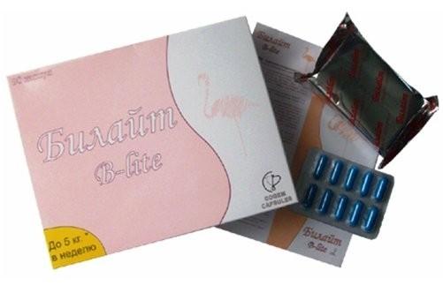 Билайт отзывы (капсулы для похудения Билайт 40) фото видео изображение