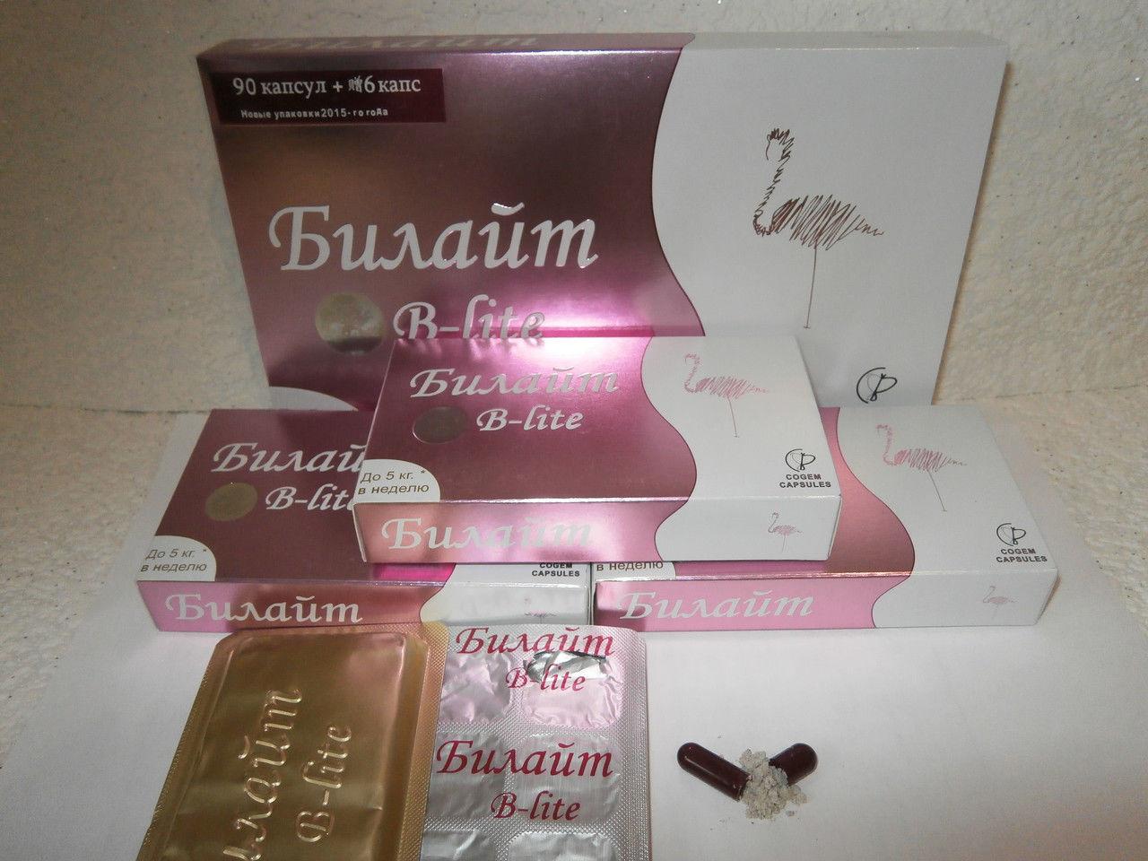 Билайт содержит сибутрамин