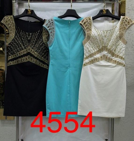 Цена Нарядные платья Найс Истамбул
