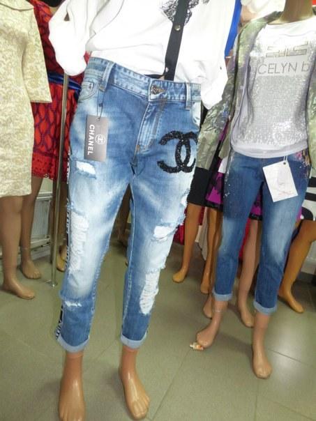 Женские джинсы бойфрэнды