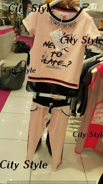 Купить Спортивный костюм REW нежно-розового цвета цена