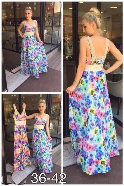 Цена Длинное платье-сарафан с открытой спинкой