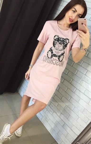 Купить Розовое платье прямого силуэта цена