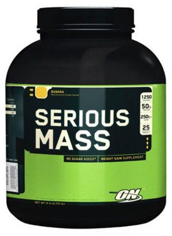 Serious Mass 2,7 кг фото видео изображение