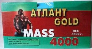 Mass 4000 1 кг фото видео изображение