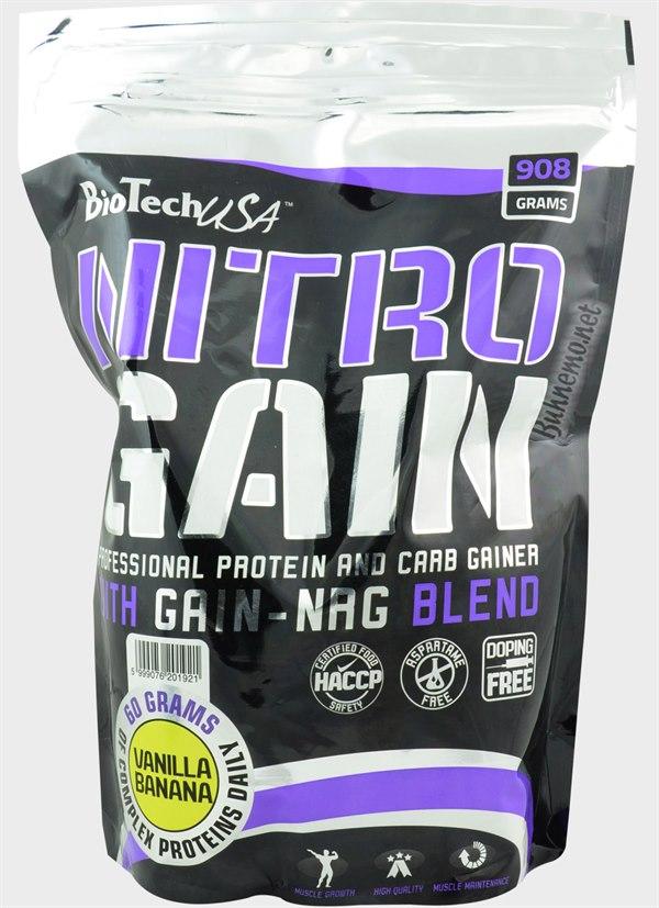 Nitro Gain 908 гр фото видео изображение