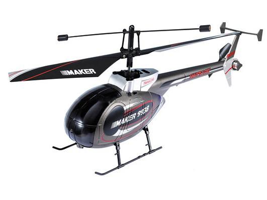 Купить Вертолёт 4-к микро р/у 2.4GHz Xieda 9938 Maker копийный (серый) цена