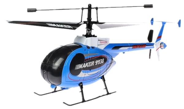 Купить Вертолёт 4-к микро р/у 2.4GHz Xieda 9938 Maker копийный (синий) цена