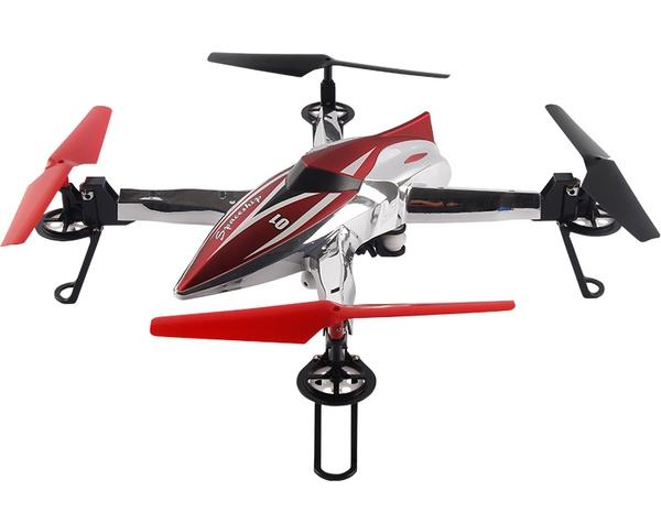 Цена Квадрокоптер большой р/у 2.4GHz WL Toys Q212G FPV Spaceship с барометром и FPV системой