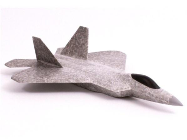 Купить Самолет метательный Art-Tech X22 цена